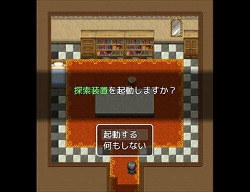 救われる日を求めて Game Screen Shots