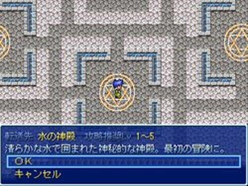 ホワイトガーデン Game Screen Shots