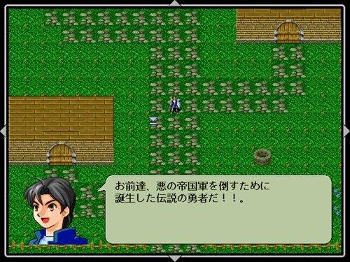 ラルファーン戦記 Game Screen Shot1