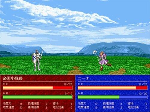 ラルファーン戦記 Game Screen Shot2