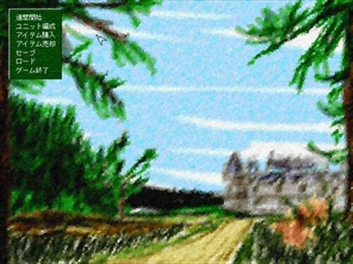 ラルファーン戦記 Game Screen Shot4