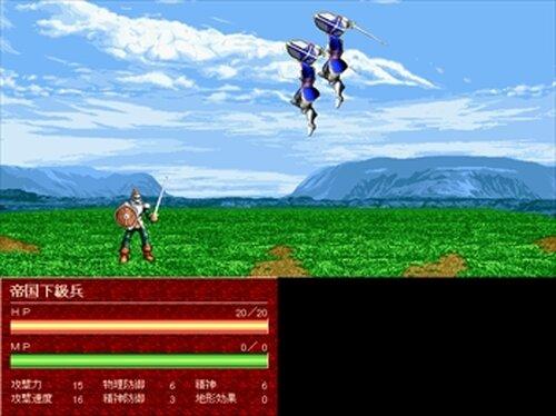 ラルファーン戦記 Game Screen Shots