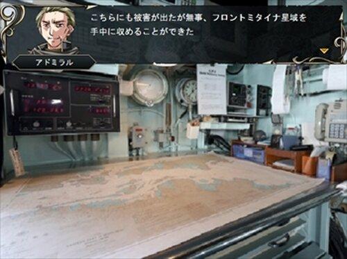 トリアエズ戦記~連邦内乱編~ Game Screen Shot3