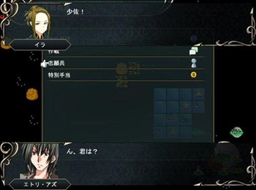 トリアエズ戦記~連邦内乱編~ Game Screen Shot4