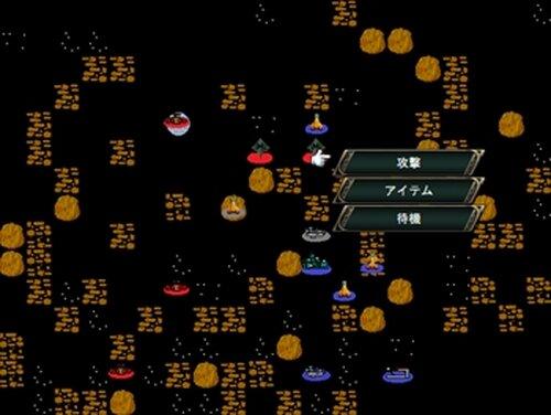 トリアエズ戦記~連邦内乱編~ Game Screen Shot5