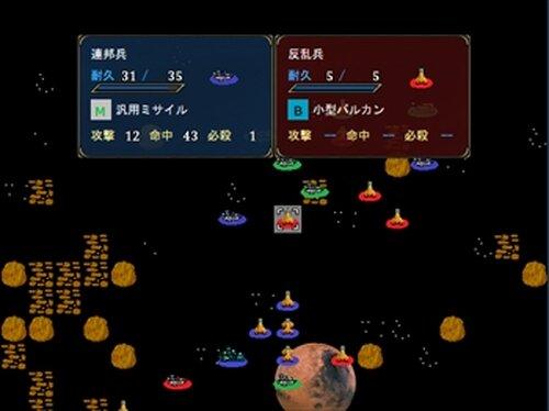 トリアエズ戦記~連邦内乱編~ Game Screen Shots