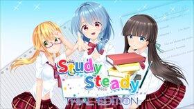 Study Steady 体験版 Game Screen Shot2