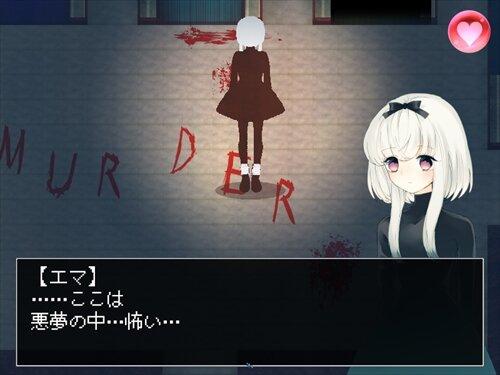 赤い羊が騒ぐ時 Game Screen Shot1