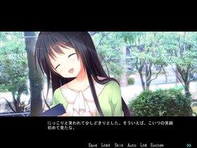 私は今日ここで死にます。 Game Screen Shot5