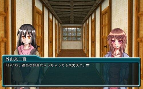 からすの唄 Game Screen Shot2