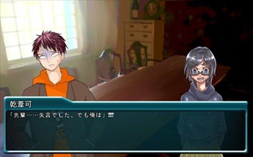 からすの唄 Game Screen Shot3