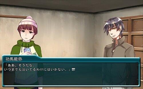 からすの唄 Game Screen Shot4