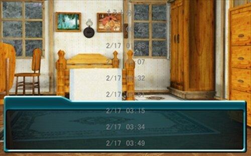 からすの唄 Game Screen Shot5
