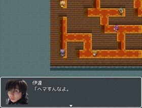 新説★伊達のクリスマス ―サメの魔法― Game Screen Shot2