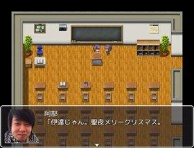新説★伊達のクリスマス ―サメの魔法― Game Screen Shot3