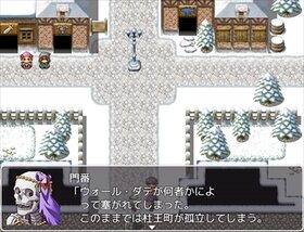 新説★伊達のクリスマス ―サメの魔法― Game Screen Shot4