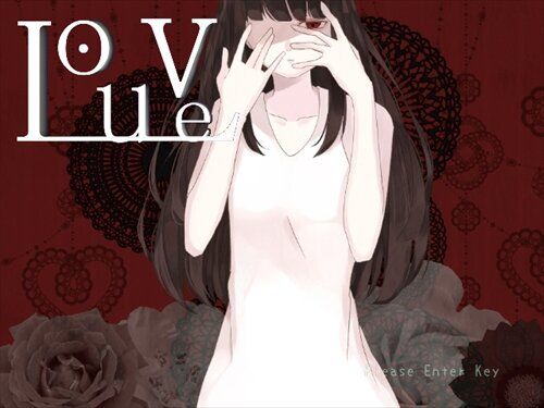 Louve~体験版~【正式版リリース】 Game Screen Shot1