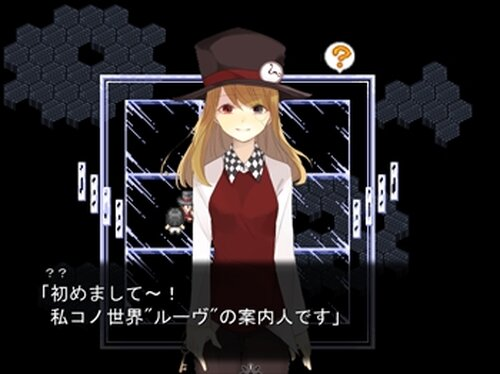 Louve~体験版~【正式版リリース】 Game Screen Shot2