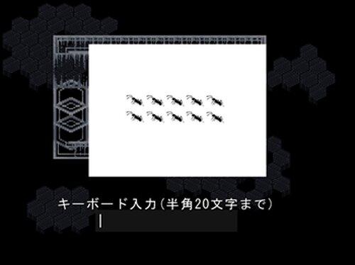Louve~体験版~【正式版リリース】 Game Screen Shot4