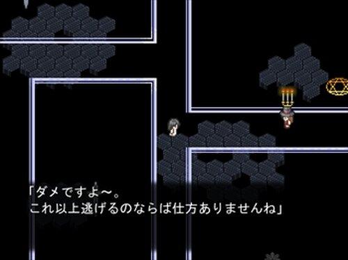 Louve~体験版~【正式版リリース】 Game Screen Shot5