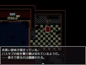 悪意ノ館 Game Screen Shot2
