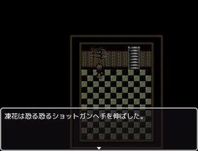 悪意ノ館 Game Screen Shot5
