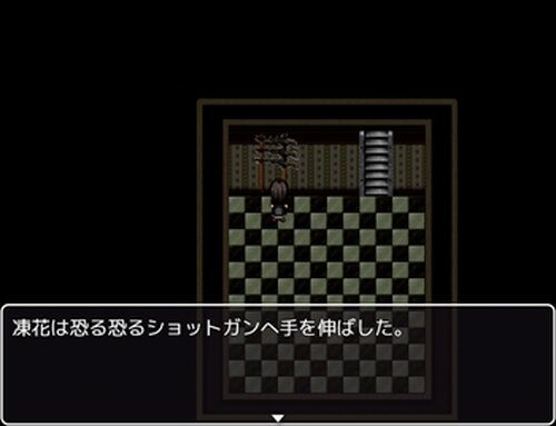 悪意ノ館 Game Screen Shot5