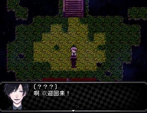 SIN Game Screen Shot2