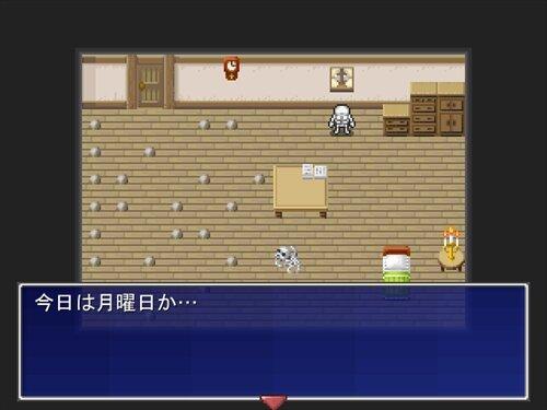 CALCIUM ~君の一部になれるまで~ Game Screen Shot