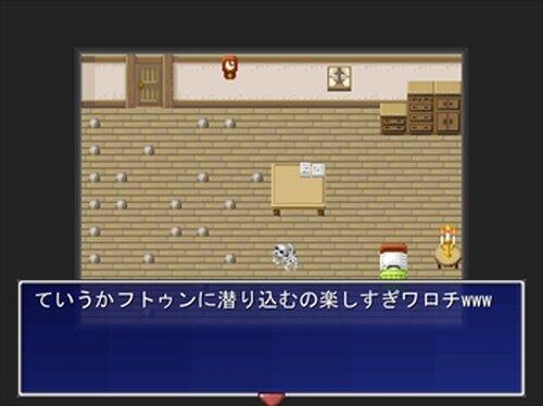 CALCIUM ~君の一部になれるまで~ Game Screen Shot4