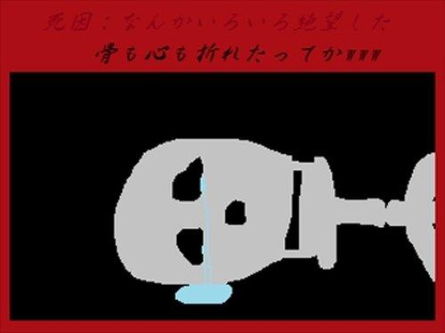 CALCIUM ~君の一部になれるまで~ Game Screen Shot5