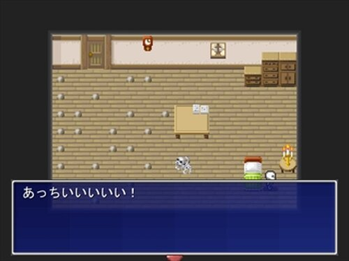 CALCIUM ~君の一部になれるまで~ Game Screen Shots