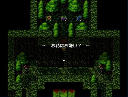 不気味の森のペトゥラ Game Screen Shot1