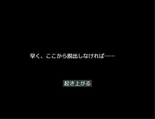 不気味の森のペトゥラ Game Screen Shot2