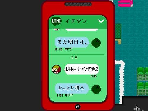 貝木機械怪異課 第3話 Game Screen Shots