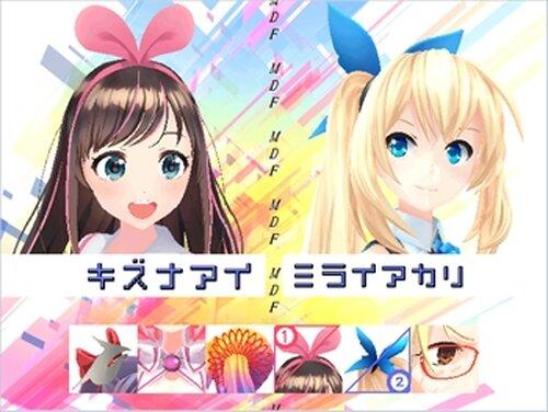 モデルDEファイト Game Screen Shot3