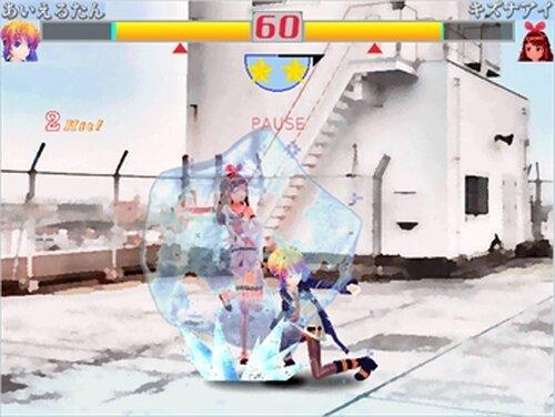 モデルDEファイト Game Screen Shot4