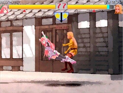 モデルDEファイト Game Screen Shot5