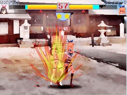 モデルDEファイト Game Screen Shots