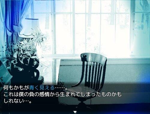 青の館【ダウンロード版】 Game Screen Shot