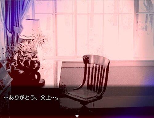 青の館【ダウンロード版】 Game Screen Shot5