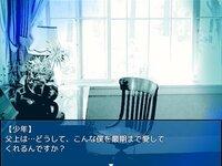 青の館【Windows版】