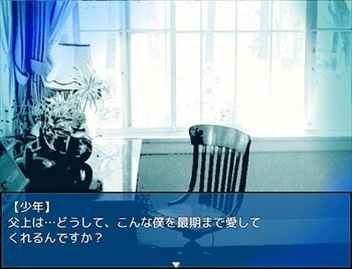 青の館【ダウンロード版】 Game Screen Shots