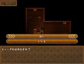 クロックワーク Game Screen Shot3