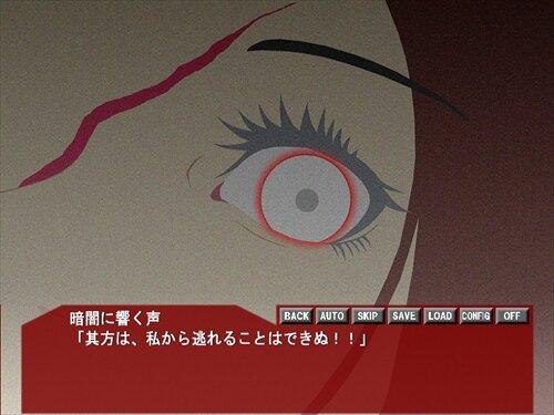 ゼロから作るヘンテコ七不思議 Game Screen Shot1