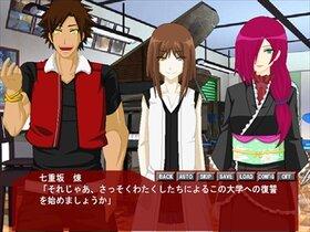 ゼロから作るヘンテコ七不思議 Game Screen Shot3