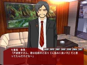 ゼロから作るヘンテコ七不思議 Game Screen Shot5