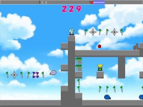 ホイップネギバースデイ Game Screen Shot1