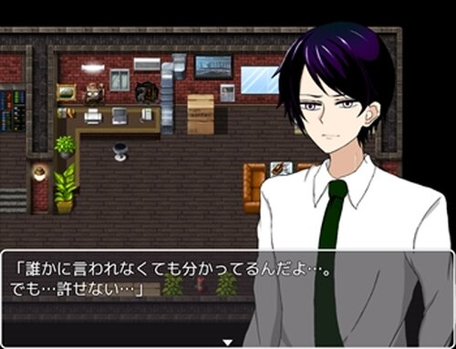 True~ラブレター~ Game Screen Shot4