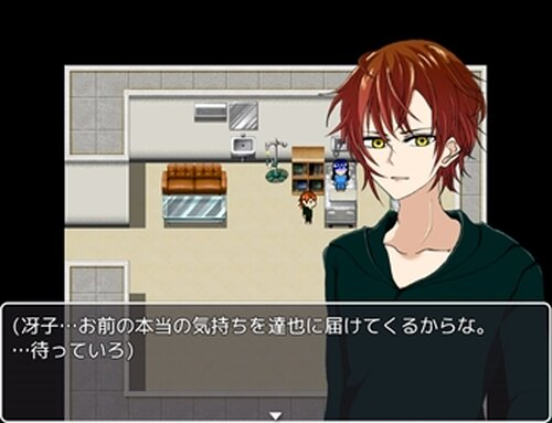 True~ラブレター~ Game Screen Shot5